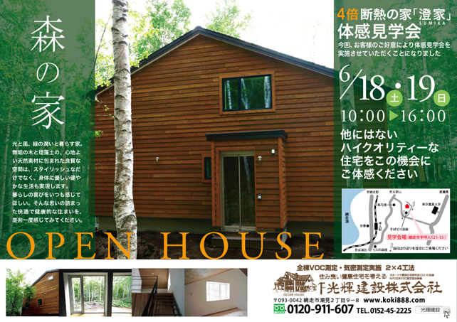 openhouse0618flyer[1]